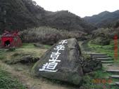 海興步道、大武崙山、海岸山脈稜線O行走20150220:DSC05827.JPG