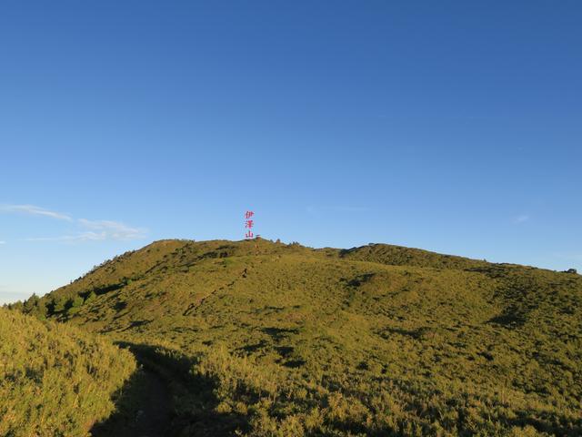 IMG_1163.JPG - 大霸尖山、小霸尖山、伊澤山、加利山(大霸群峰)20190902