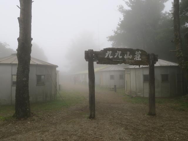IMG_1097.JPG - 大鹿林道東線→九九山莊20190901
