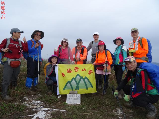 DSC08541.JPG -  烘爐地山、桶後溪源頭、宜蘭聖稜線、聖母峰、三角崙山、巴唐古道縱走20180228
