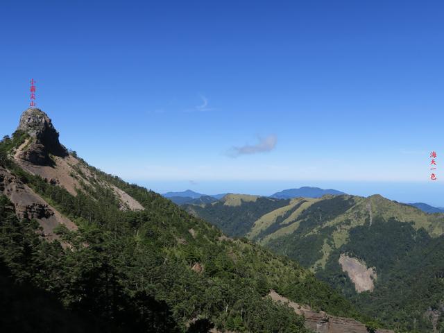 IMG_1347.JPG - 大霸尖山、小霸尖山、伊澤山、加利山(大霸群峰)20190902