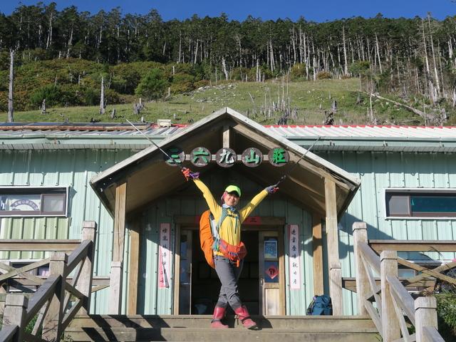 IMG_2615.JPG - 三六九山莊、雪山管理站登山口(第三天)20190918