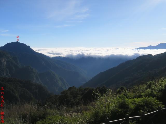 IMG_2624.JPG - 三六九山莊、雪山管理站登山口(第三天)20190918