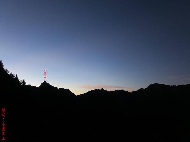 大霸尖山、小霸尖山、伊澤山、加利山(大霸群峰)20190902:IMG_1144.JPG