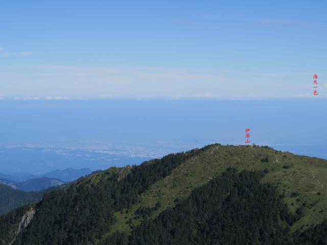 IMG_1289.JPG - 大霸尖山、小霸尖山、伊澤山、加利山(大霸群峰)20190902