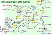 神木村、神阿古道縱走、姊妹潭、水山神木(第一天)20210202:阿里山導覽圖.JPG