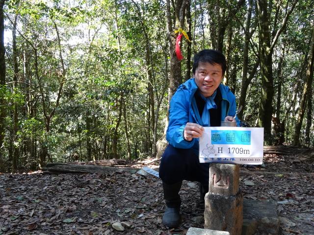 DSC08917.JPG - 關刀山西峰、關刀山、丁字山、小出山、松風山縱走(關松縱走)