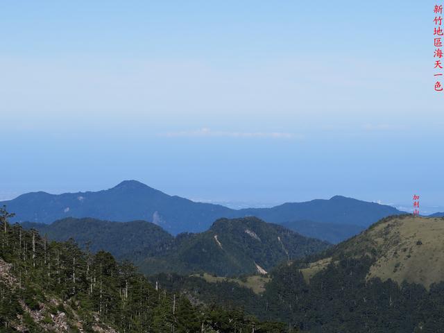 IMG_1267.JPG - 大霸尖山、小霸尖山、伊澤山、加利山(大霸群峰)20190902