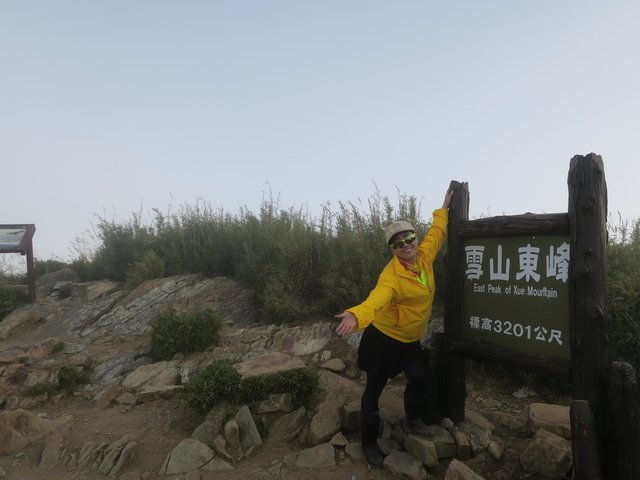 IMG_1871.JPG - 七卡山莊、雪山東峰、369山莊(第一天)20190916