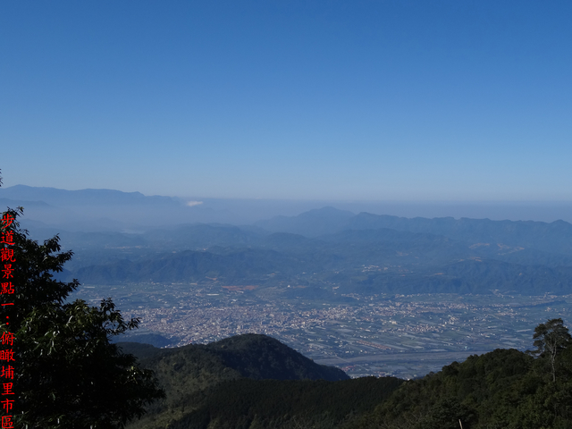 DSC08815.JPG - 關刀山西峰、關刀山、丁字山、小出山、松風山縱走(關松縱走)