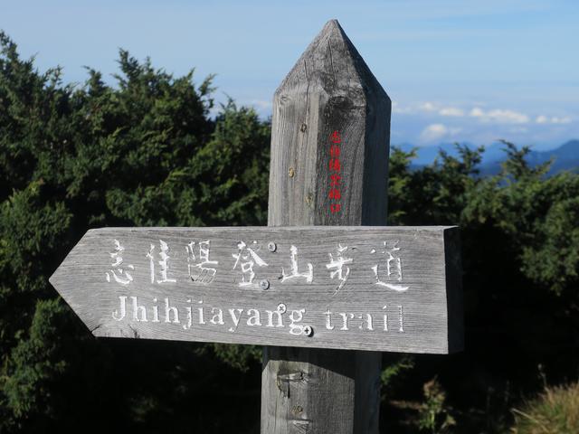 IMG_2085.JPG - 雪山主峰下翠池、北稜角(第二天)20190917