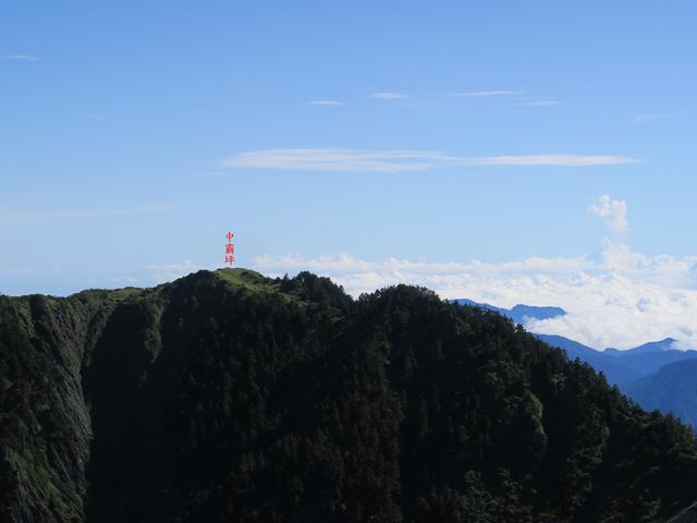 IMG_1291.JPG - 大霸尖山、小霸尖山、伊澤山、加利山(大霸群峰)20190902