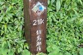 能高越嶺道全段縱走二日行(第二天)20200331:IMG_0651.JPG