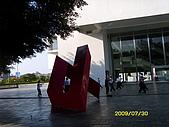 美術館-2009-98-7-30-日:ST834357.JPG