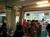 961101~03-TaiChung-1:DSCN4993