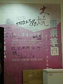 961101~03-TaiChung-1:DSCN4994