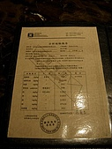961101~03-TaiChung-1:DSCN5059