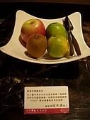 961101~03-TaiChung-1:DSCN5060
