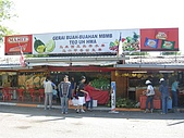[09馬來西亞]-1:DSCN9601.JPG