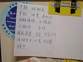 [08美東]-10:DSCF3295.JPG