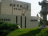 姐妹龍潭慶端午:DSCN6043.JPG