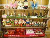 98.7.25桃園一日遊第三站大黑松小倆口-愛情故事館:DSC01099.JPG