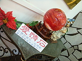 98.7.25桃園一日遊第三站大黑松小倆口-愛情故事館:DSC01117.JPG