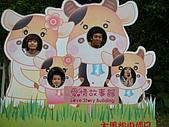 98.7.25桃園一日遊第三站大黑松小倆口-愛情故事館:一家人.JPG