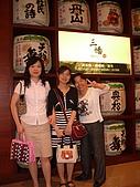 98.7.17出納科於台北101四樓三幡家聚餐 :出納科三朵花.JPG