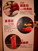 98.7.17出納科於台北101四樓三幡家聚餐 :立型看板.JPG