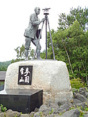 北海道之旅 part2:北海道之旅 part2 (4).JPG