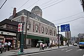 北海道之旅 part2:北海道之旅 part2 (23).JPG