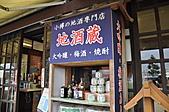 北海道之旅 part2:北海道之旅 part2 (25).JPG