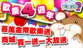 PhotoShop:20120928-banner-280x160-2.jpg