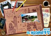繪畫館:20120706-塗鴉本旅遊版-平溪03.jpg