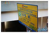 2009-02-11 香港赤柱遊:IMG_9342.jpg