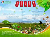 Website Design:website-20110215.jpg