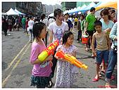 2009-04-15 中和潑水節:DSC02136.jpg
