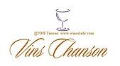 LOGO 設計:Vins Chanson Logo-2