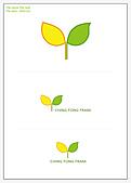 LOGO 設計:The Leaf.jpg