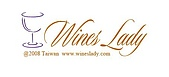 LOGO 設計:Wines lady Logo-3