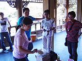 2009-07-11 至善園野餐:DSC04706.jpg