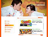 Website Design:wedding-website.jpg