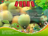 Website Design:website-五大主題-20110213.jpg