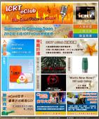 PhotoShop:20120510-EDM-02-01.jpg