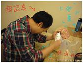 2009-04-25 創意包餃日:P1050491.jpg