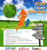 Website Design:Taipei-BikeDay-20120319-ENG.jpg