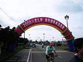 2008-07-12 美利達單車消遙遊:P1020779.jpg