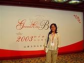 2006-11-25 波爾多品酒會:DSC01141