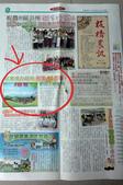 Website Design:板農活力超市 網站上報資料